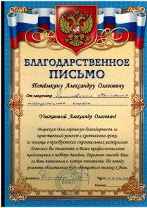 Ярославская областная нотариальная палата